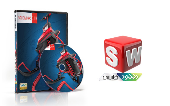 دانلود نرم افزار Solidworks 2014 Sp3.0 Multilanguage x86/x64